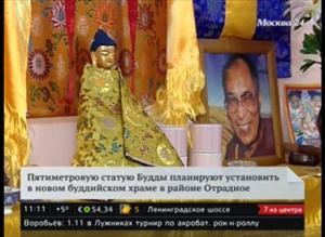 Xây dựng ngôi chùa Phật giáo đầu tiên ở Moskva