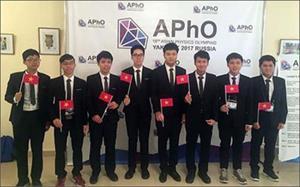 Bảy học sinh Việt Nam đoạt giải thưởng Olympic Vật lý châu Á 2017