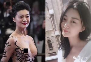 Mỹ nhân 'hở ngực' Trung Quốc dính phốt giả giấy mời đến Cannes
