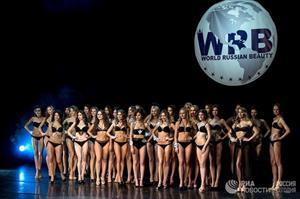 Ngắm dàn người đẹp trong cuộc thi hoa hậu Nga 2016