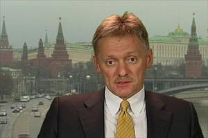 Điện Kremlin lên án việc Mỹ dọa đánh Syria