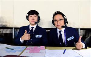 Truyền hình Hàn Quốc dừng chiếu phim, phát trực tiếp chung kết AFF Cup