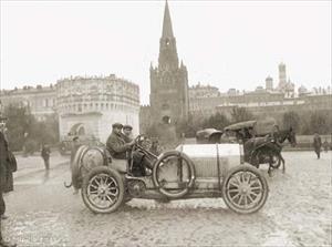 Ảnh hiếm thủ đô Moscow hơn trăm năm qua