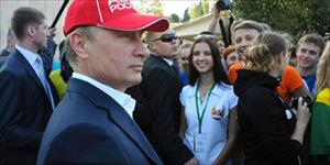 Người Nga tin ông Putin sẽ tái đắc cử tổng thống năm 2018