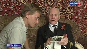 Đại úy Nga rơi nước mắt nhận ra thư gửi trong chai 50 năm trước