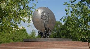Những địa danh ở nước Nga mang tên Hồ Chí Minh