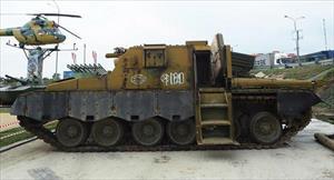 Tìm thấy chiếc xe tăng