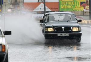 Moskva: Trời mưa gió trong những ngày tới