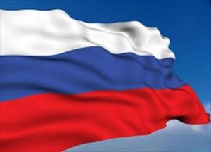 Quốc hội Nga thông qua dự luật về loại visa mới