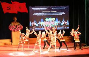 Giao lưu văn hóa nghệ thuật Việt Nam - Liên bang Nga