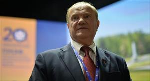 Ba mối đe dọa lớn với Nga