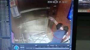 Chưa khởi tố vụ dâm ô bé gái trong thang máy: Hội Bảo vệ quyền trẻ em nói gì?