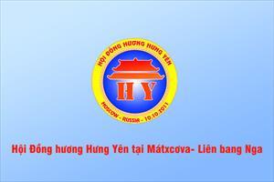 Danh sách ủng hộ quỹ của HĐH Hưng Yên tại Mátxcơva, LB Nga (đợt 1)