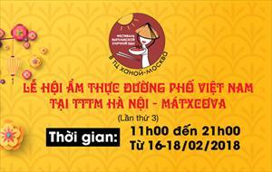 Lễ hội ẩm thực đường phố Việt Nam lần thứ 3: Thư ngỏ