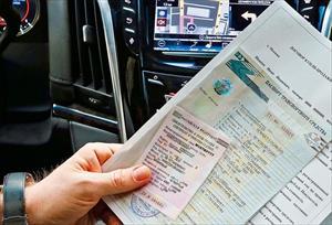 4 thay đổi quy tắc đăng ký xe ô tô mới