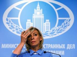 Nga tuyên bố đáp trả nếu Mỹ hiện đại hóa trạm radar Globus-2
