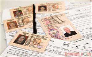 Thủ tục cấp, đổi bằng lái xe tại Mátxcơva và những điều cần biết (phần 1)