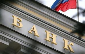 Ngân hàng Trung ương Nga cắt giảm lãi suất cơ bản xuống 8,5%