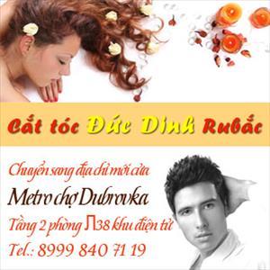Cắt tóc Đức Dinh chuyển địa điểm ra cửa chợ Metro Dubrovka, điện thoại 8999 840 7119