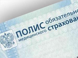 Bảo hiểm y tế bắt buộc cho người nước ngoài sẽ phải làm lại trước ngày 1/1/2018