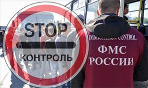 Những lý do khiến công dân nước ngoài bị cấm nhập cảnh vào LB Nga
