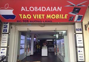 Tưng bừng khai trương cửa hàng điện thoại - máy tính ALO84DAIAN đầu tiên tại Việt Nam