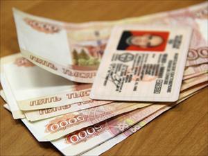 Nga: Nợ tiền từ 10 nghìn rúp, bị tước bằng lái xe