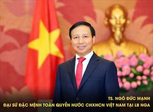 Lời chào của Đại sứ Ngô Đức Mạnh