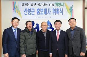 Lý do HLV Park Hang-seo được bầu chọn làm đại sứ du lịch tại quê nhà