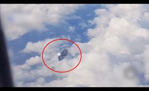Xôn xao video quay được đĩa bay từ cửa sổ máy bay