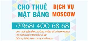 Dịch vụ Moscow, cho thuê mặt bằng sản xuất, điện thoại +79684006868