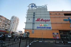 Moskva không cần thêm trung tâm thương mại?