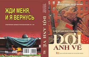 Tuyển thơ Đợi anh về: Cầu nối văn học Nga – Việt