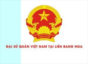 Thông báo số 2: Hội thi văn nghệ cộng đồng người Việt Nam tại Liên Bang Nga năm 2019