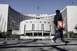 Không phải Mỹ, Trung Quốc thành tâm điểm vì nâng lãi suất