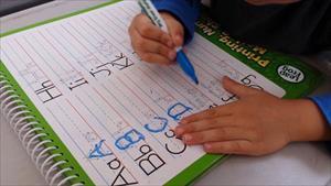 Bài học khi tôi gấp rút dạy chữ cho con trước khi vào lớp Một