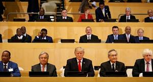 Liên Hợp quốc: Cải tổ liệu có thành công?