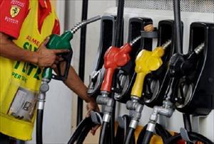 Giá dầu giảm trước thông tin dự trữ dầu của Mỹ cao kỷ lục