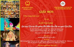 Thông báo mời tham dự Buổi tọa đàm  giới thiệu văn hóa tín ngưỡng Thờ Mẫu Tam Phủ của người Việt Nam