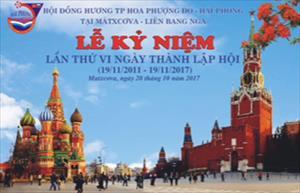 HĐH Hải Phòng tại Moskva - LB Nga: Thư mời dự lễ kỷ niệm lần thứ 6 ngày thành lập Hội