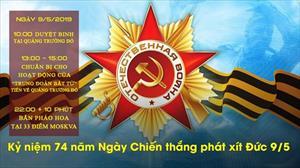 TRỰC TIẾP: Duyệt binh Kỷ niệm 74 năm Ngày Chiến thắng phát xít Đức tại Quảng trường đỏ