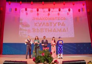 """""""Ngày Văn Hóa Việt Nam"""" mang văn hóa Việt đến các bạn Nga và quốc tế"""