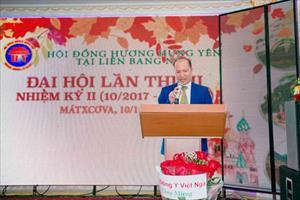 Thư cảm ơn của BCH HĐH Hưng Yên tại Mátxcơva - LB Nga