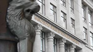 Nga thành lập ngân hàng phục vụ ngành quốc phòng