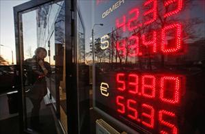 Nga: Tỷ giá ngoại tệ bất ngờ giảm mạnh