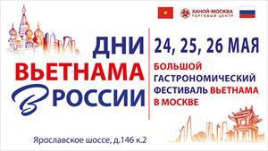 """Lễ hội Văn hóa - Ẩm thực Việt Nam tại LB Nga – Dấu ấn """"Năm Chéo Việt - Nga"""" 2019"""