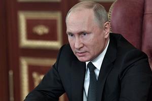 TT Putin ký đạo luật mới cấm nhập cảnh vào Nga đối với người nước ngoài tham gia các tổ chức cực đoan hoặc khủng bố