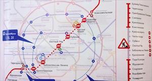 Moskva: Đóng cửa các ga tàu điện ngầm tuyến màu đỏ khu trung tâm (22/7/2017)
