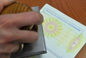 Ai có thể làm giấy phép cư trú tạm thời (RVP) không cần Kvot?