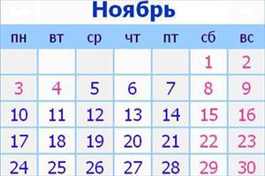 Nga: người dân có đợt nghỉ lễ 4 ngày